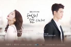 Drama Korea  'While You Were Sleeping', Drama yang Ditunggu Para Pecinta Drakor